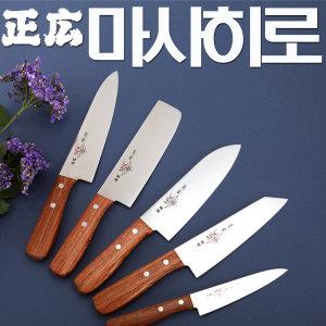 마사히로 MS 300/산도쿠 식도/칼/사각/우도/식칼/과도