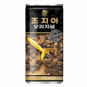 조지아오리지날175ml /캔커피 레쓰비 카페라떼 음료수