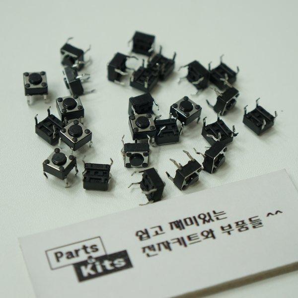 파츠키츠/택트스위치/1102(A)/6mmx6mm/기판용/4P/Tact