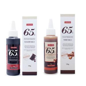 까로망 65C 토핑소스 170g / 카라멜 / 초콜릿
