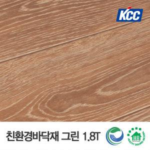 접착식바닥 장판 시트지/바닥재/베란다 리폼/데코타일