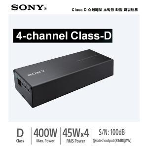 소니 초박형 4채널 파워앰프 XM-S400D 소니정품 보장