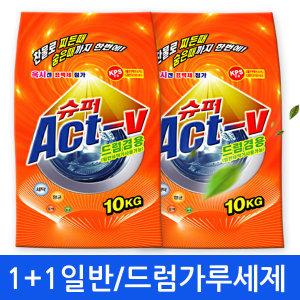 (1+1Ư��) ����ACT-V���缼�� 20kg �巳��Ź�� ����ũ