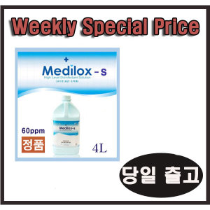 메디록스 4L 무독성 살균소독제 크린덱스/애니록스