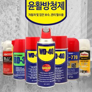 록타이트 윤활방청제 ML-11 WD40 녹방지 녹제거