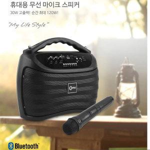 휴대용 무선마이크/앰프/노래방/강의/강연/행사/KY201