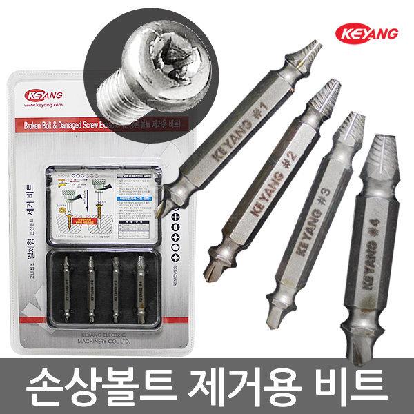 [계양] 계양 KDSE-4 볼트리무버 반대탭 히다리탭 나사빼기