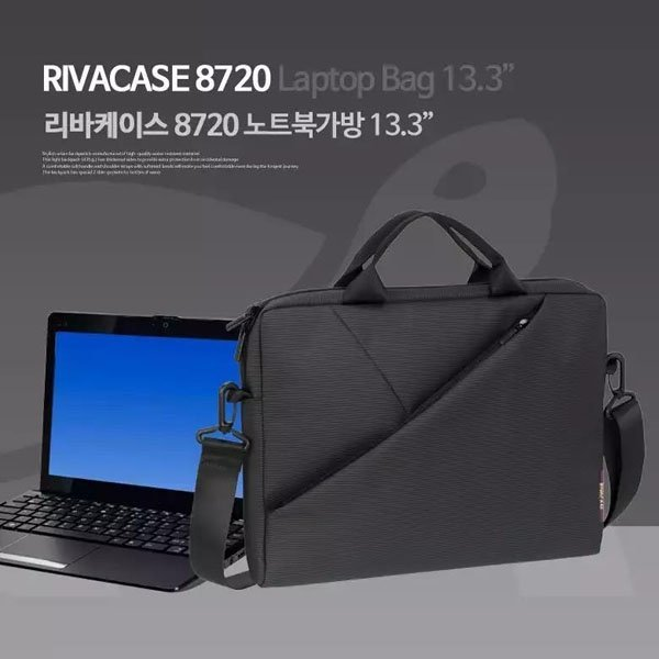 독일 RivaCase 8720 grey Laptop bag 13.3인치   6 - 옥션 079b3784ea