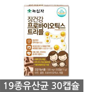 녹십자 장건강 프로바이오틱스 유산균 트리플 30캡슐