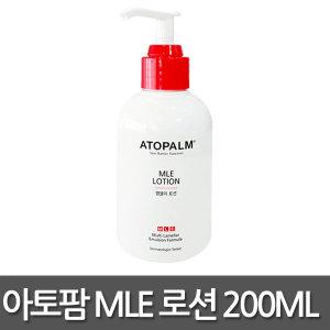 아토팜 MLE 로션 200ML 엠엘이로션/아토팜로션/크림/