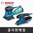 보쉬/사각 샌더기/GSS 230/GSS 23AE/GSS 1400A/샌딩기