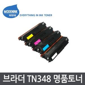 TN-348BK 재생 HL-4150CDN HL-4570CDW MFC-9460CDN