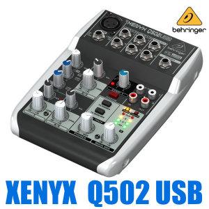XENYX Q502USB/베링거/오디오믹서/소형믹서/음향믹서