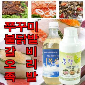 식품첨가제목초액 훈향 육류첨가제 연육제 식용목초액