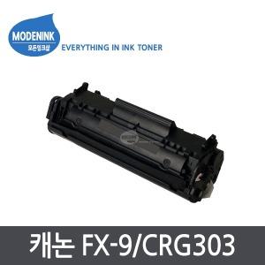 CRG303 FX9 L100 L120 MF4010 MF4120 LBP2900 LBP3000