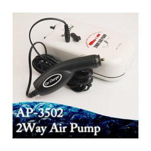 기포 발생기 AP-1500/AP-3502 수족관 어항 산소발생기