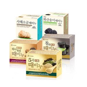 무궁화 때비누 5종 택1(오곡/허니/참숯/사해/화산)(S)