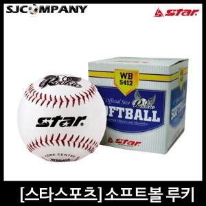 소프트볼 루키 WB5412 시합용 고급합성피혁 코르크