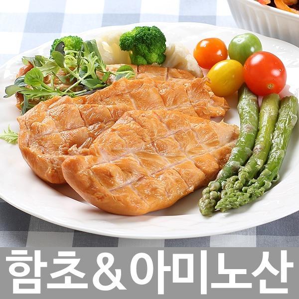 함초 훈제 닭가슴살 200gx15팩 3kg/다이어트/헬스