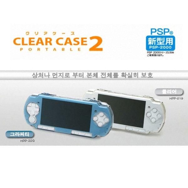 PSP 호리 클리어 케이스2 ( 2005 전용 )