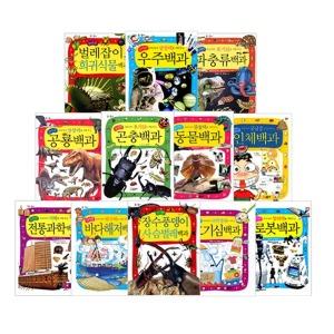 어린이 과학백과시리즈(인체백과/곤충/동물/공룡/우주)선택 - 상품 이미지