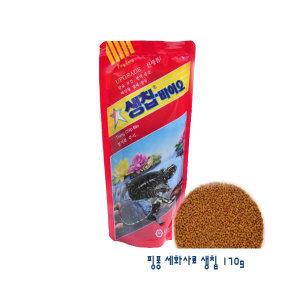 핑퐁생칩바이오 170g 1개/거북이사료/거북이먹이