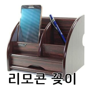 TV 리모콘 공간박스 수납함 정리함 문구수납