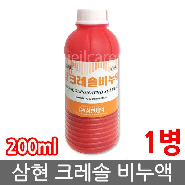 삼현 크레졸비누액 200ml 1병/소독약/병원/크레솔
