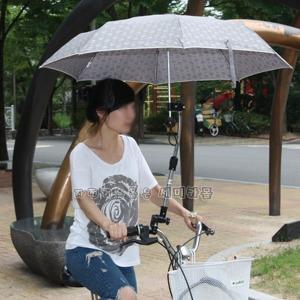 자전거 우산스탠드 유모차 우산거치대 신형자바라타입
