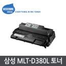 MLT-D380L 재생 ML8851N ML8951N ML8855N ML-8855N