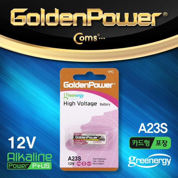 GP599  Coms 골든파워 알카라인 12V/A23S/23A/V23GA