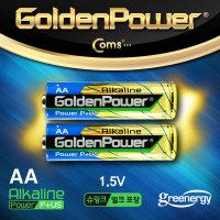 GP501  Coms 알카라인 건전지AA AAA 12V선택하세요