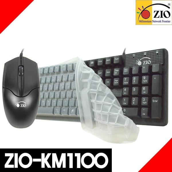 ZIO-KM1100 USB 유선세트 (실리콘키스킨포함)