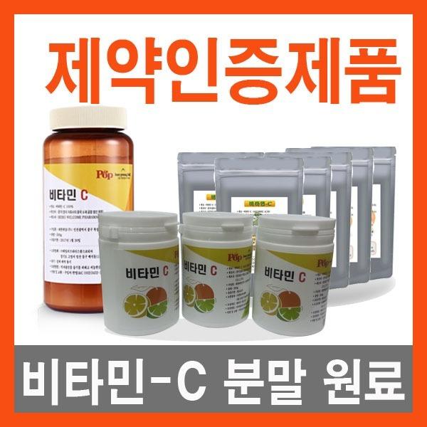 중국분말비타민C 100% (제약인증 / Non-GMO)-메가도스