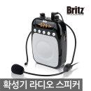 �긮�� BA-S7 Louder II Ȯ����/����/����Ŀ/�ް���
