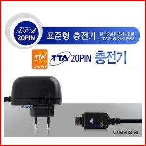 TTA 20핀/24핀 핸드폰충전기/ 인지텔레콤/ 20핀이어폰