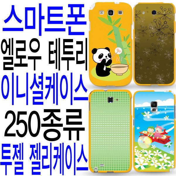 젤리ZG2 시크릿노트폰 IM-A890S/A890K/L 젤리케이스