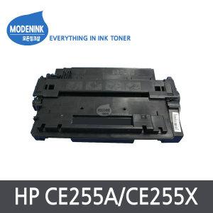 CE255A CE255X 재생토너 M525DN M525F P3011 P3015DN