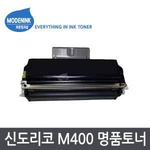 M400T5K 재생토너 M400 M401 M402 M403 M405 M406