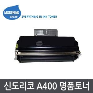 S400T5K 재생토너 A400 A401DN A402DN A406DN A407DN