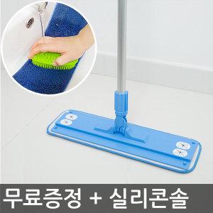 실리콘청소솔 무료증정/극세사밀대/원터치/대걸레