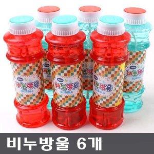 (KC)비누방울액 대용량 6개/버블건 리필액/비눗방울