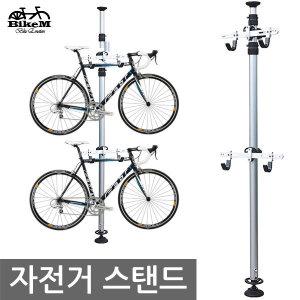 지아이엘/자전거 스탠드/걸이/거치대/받침/보관대
