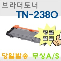 브라더 TN-2380 HL-2320 MFC-2700 DCP-2520 토너