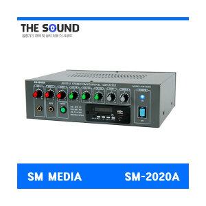 //SM MEDIA/SM미디어/PA앰프/SM-2020A/SM2020A//