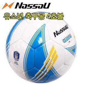 낫소 제미니축구공 4호볼 유소년축구공 아동용축구공