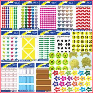 원형/숫자/별/하트/모양 스티커 동그라미 분류 표시