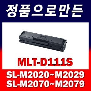 SL-M2020 M2022 M2023 M2024 M2027 M2028 M2029 W