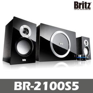 브리츠 Britz BR-2100S5 2.1채널 우퍼 스피커