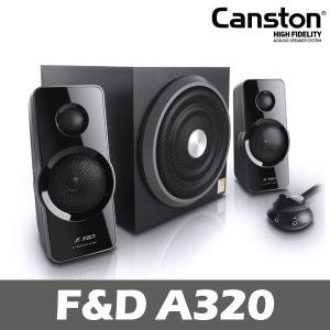 캔스톤 Canston A320 2.1채널 우퍼 스피커
